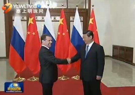 点击观看《习近平会见俄罗斯总理》