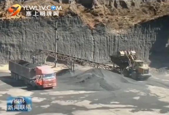 点击观看《神木:电煤供应需求加大煤炭价格小幅上涨》