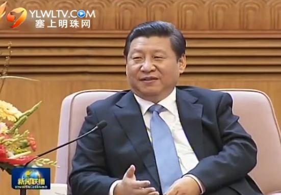 习近平会见21世纪理事会北京会议外方代表