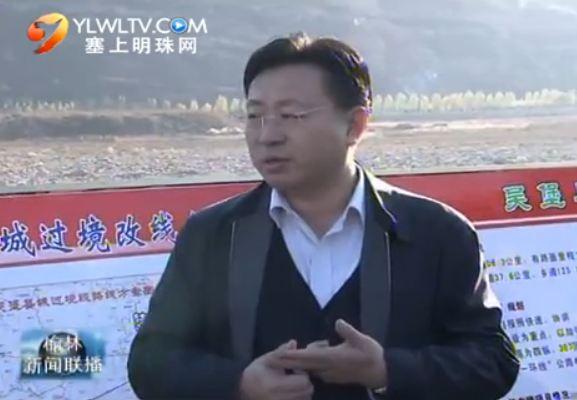胡志强调研沿黄公路建设进展情况