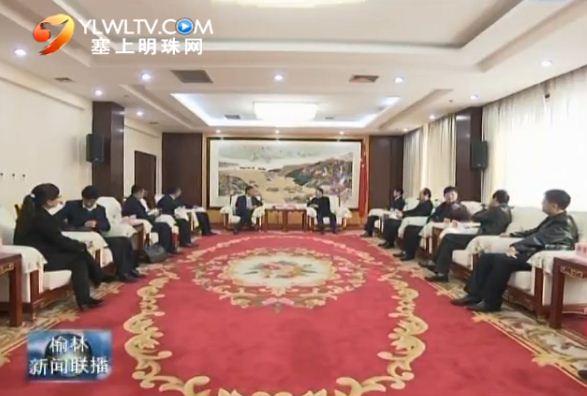 陆治原会见中信银行西安分行行长胡宝安