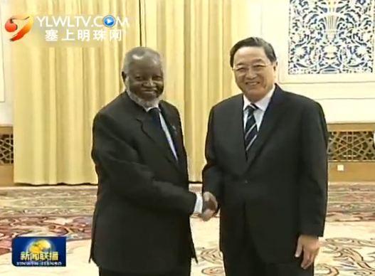 俞正声会见纳米比亚前总统