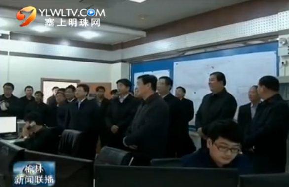 李金柱专题调研神木县工业和安全生产工作