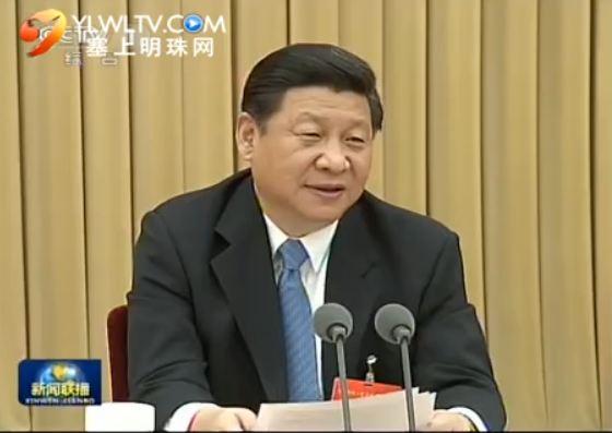 点击观看《中央经济工作会议在北京举行》