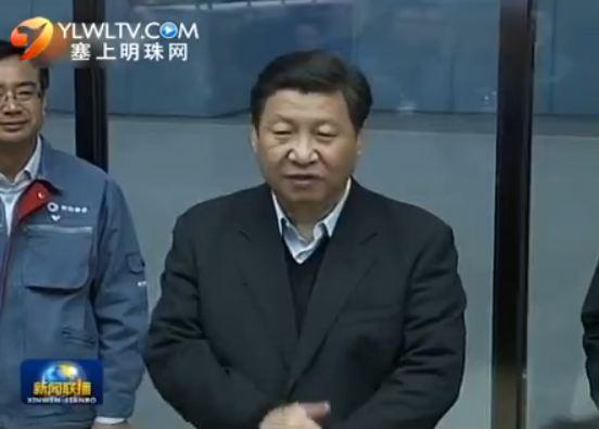 点击观看《习近平元旦前夕在北京市看望一线职工和老年群众 向全国广大一线职工表示慰问 向全国广大老年群众致以祝福》