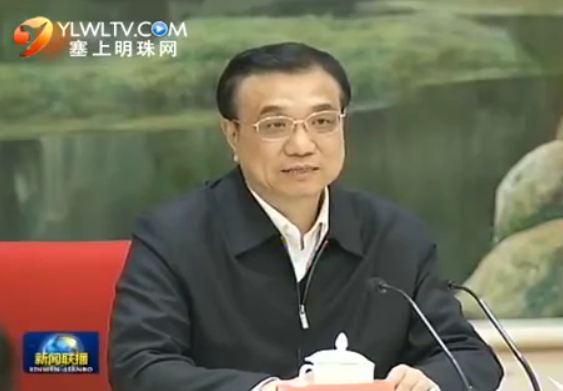 李克强在天津考察时强调 以改革开放促经济提质增效升级和民生持续改善