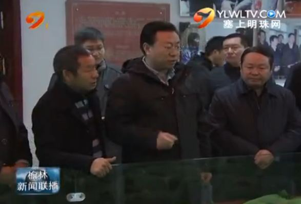 点击观看《胡志强在横山县调研扶贫开发工作》