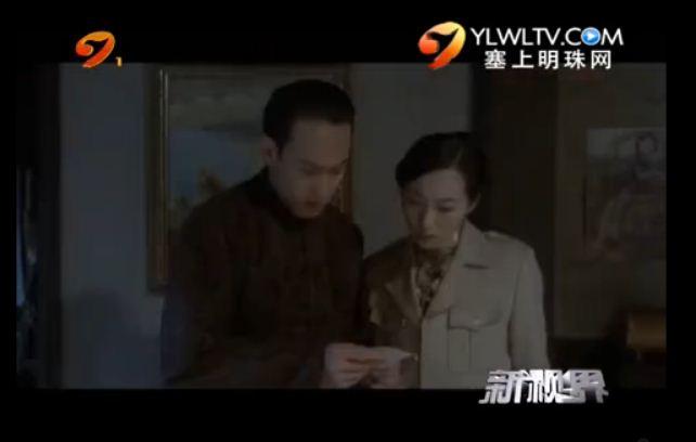 十三钗—预告片