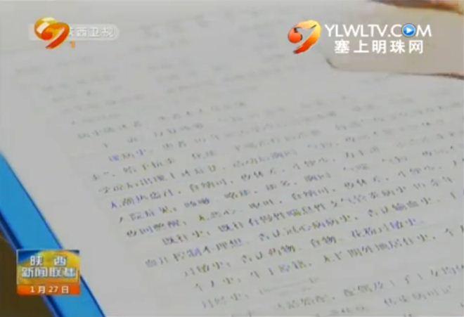 """点击观看《陕西:推行县镇一体化改革 除基层医疗体制""""篱笆""""》"""