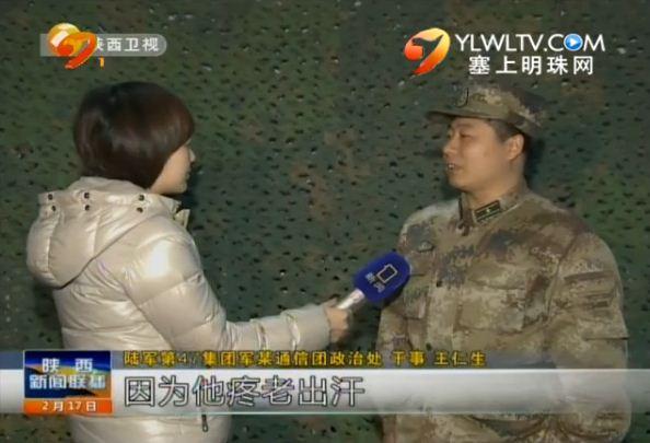 陆军第47集团军某通信团参谋长:为了军人的荣誉