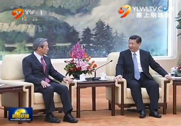 习近平会见韩国国会代表团