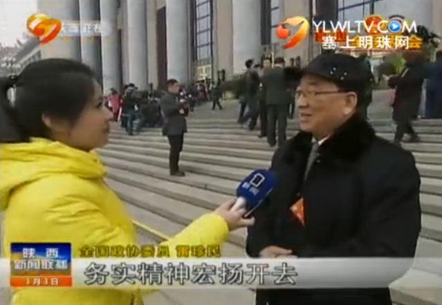 全国政协十二届二次会议今天在北京开幕