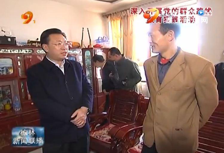 点击观看《胡志强深入联系点横山县指导教育实践活动》