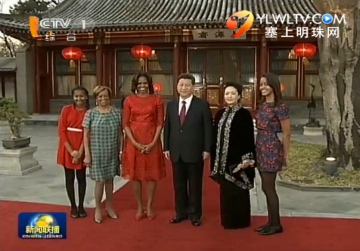 习近平和夫人彭丽媛会见美国总统奥巴马夫人米歇尔