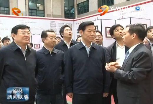点击观看《国家安监总局局长杨栋梁来榆考察煤矿安全生产工作时指出时刻紧绷安全生产这根弦》