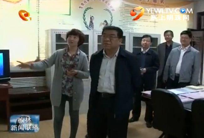 """曹世玉在清涧县开展""""三访五促为民服务""""活动调研"""