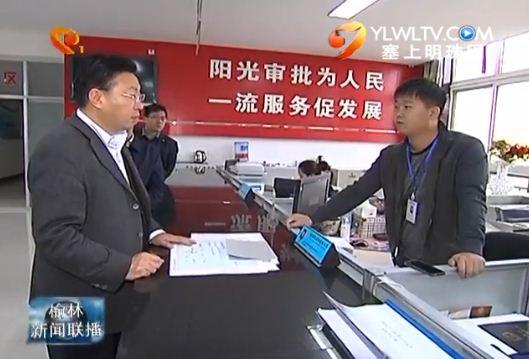 胡志强突击检查市政府政务服务中心