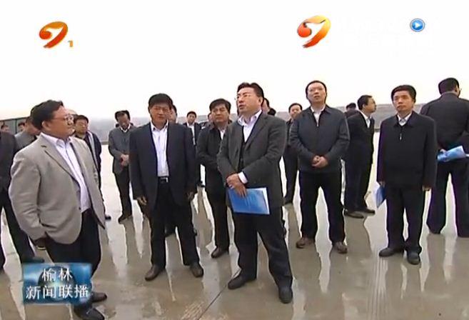 胡志强在府谷县调研民营经济转型升级工作进展情况