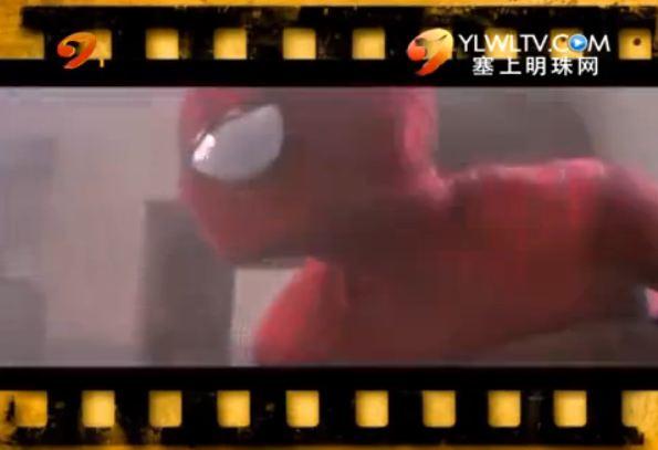 超凡蜘蛛侠2—预告片