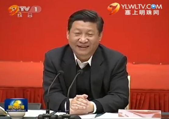 点击观看《习近平在北京大学考察时强调 青年要自觉践行社会主义核心价值观 与祖国和人民同行努力创造精彩人生》