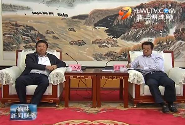 陆治原会见陕汽集团董事长方红卫