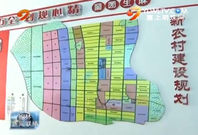 榆阳区:加强基础设施建设助力新农村发展
