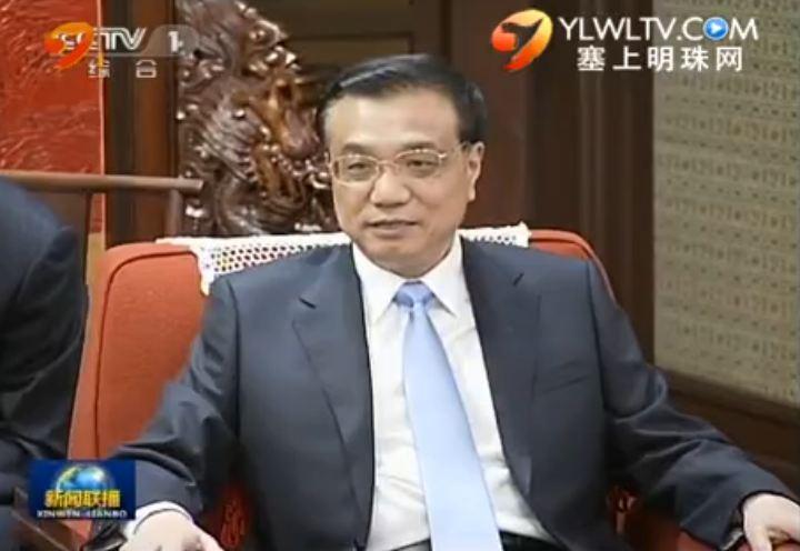 李克强会见南苏丹副总统