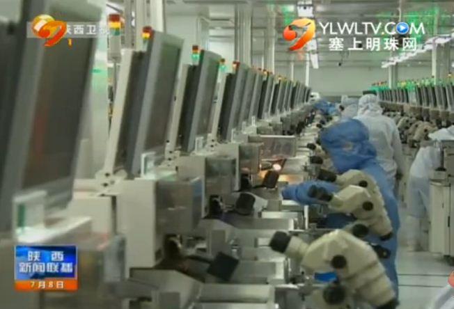 """陕西:建设""""数字丝绸之路""""新起点 打造全国一流信息技术产业高地"""