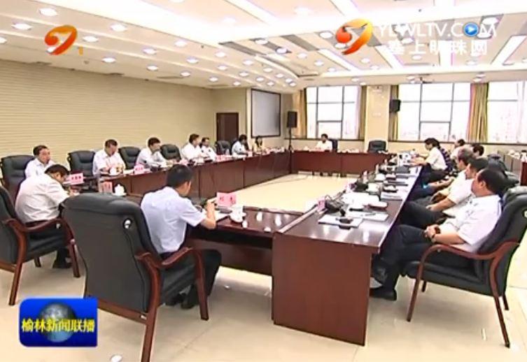 市委全面深化改革领导小组召开第一次会议