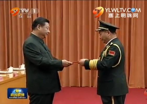 点击观看《中央军委举行晋升上将军衔仪式》