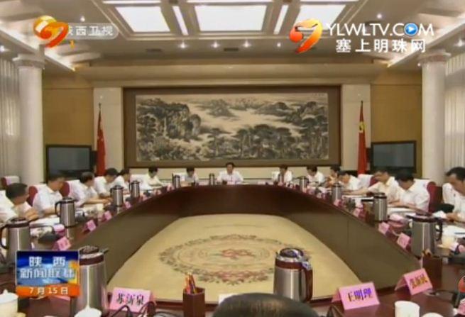 省委网络安全和信息化领导小组昨天召开第一次会议