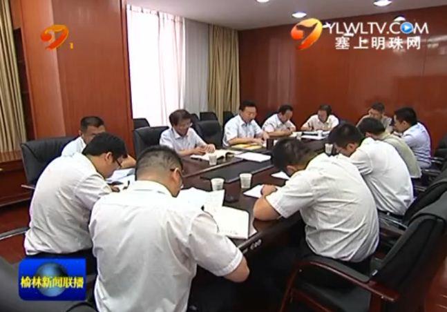点击观看《胡志强参加市委办党支部第一党小组会议征求大家对他的批评意见和建议》