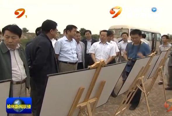 陆治原调研定边 靖边县移民搬迁和农业工作