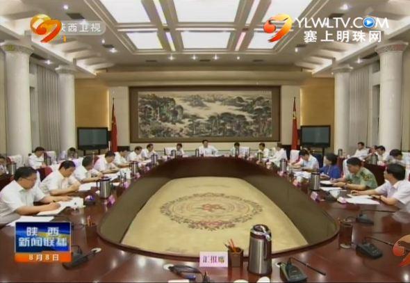 点击观看《省委召开常委会议 传达学习俞正声在我省党政代表团赴西藏考察情况《报告》上的重要批示》