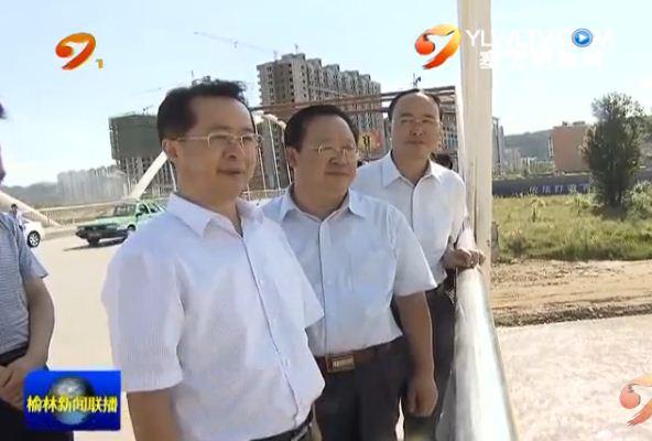 陆治原在米脂县调研民生项目建设工作