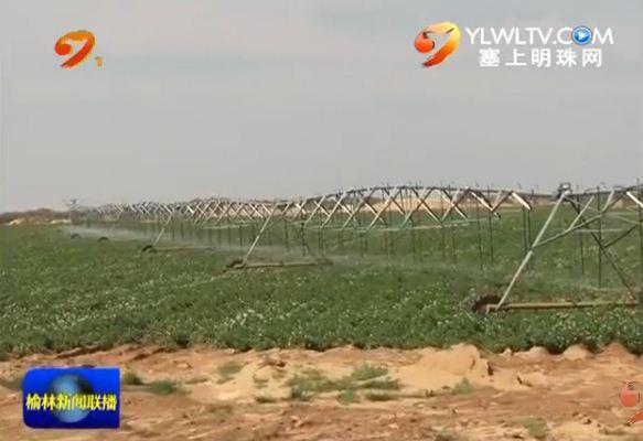 点击观看《榆阳区:加快灌溉区节水改造推进节水型社会建设》
