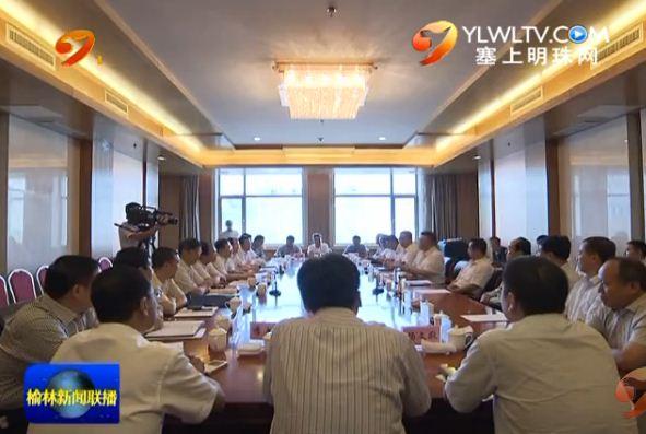 胡志强 陆治原与长庆油田总经理杨华座谈