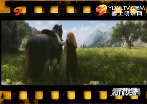 美女与野兽—预告片