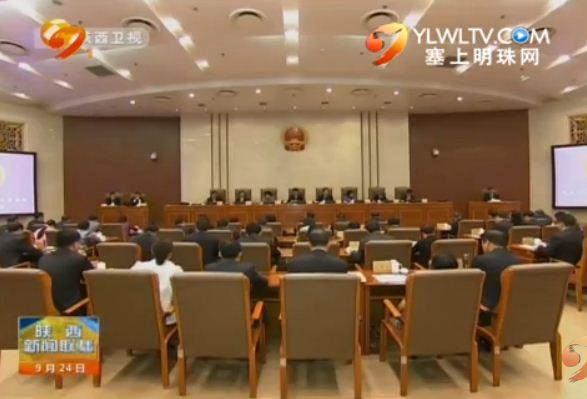 十二届人大常委会第十二次会议闭幕