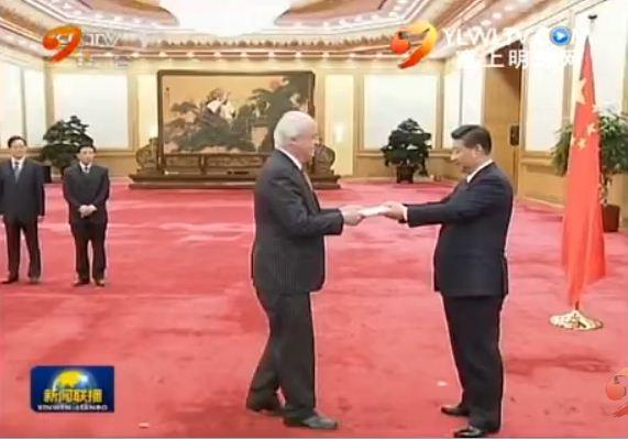 点击观看《习近平接受九位新任驻华大使递交国书》