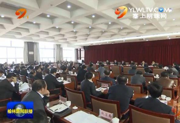 陆治原主持召开市政府常务会议安排第四季度经济工作