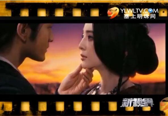 白发魔女传3D—预告片