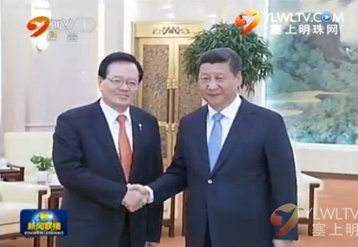 习近平会见韩国国会议长