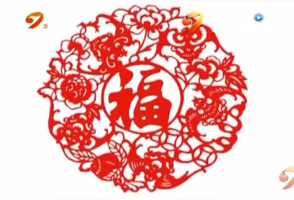 新年祈福贴窗花:用剪纸忆年味