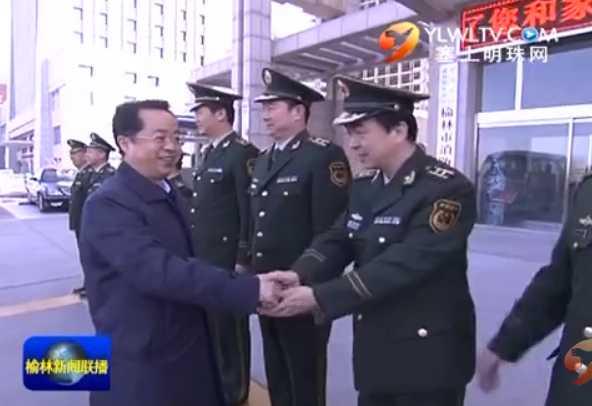 陆治原慰问驻榆部队武警消防官兵