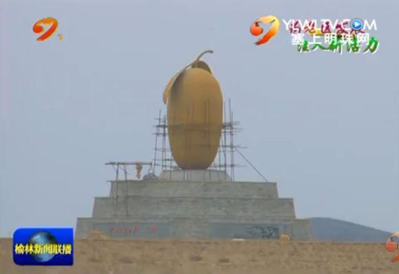 清涧县:大文化支撑 增强县域经济软实力