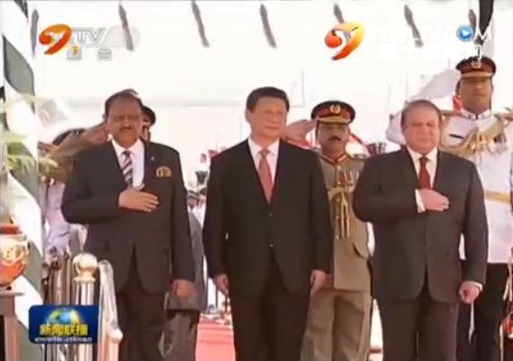 习近平抵达伊斯兰堡开始对巴基斯坦进行国事访问