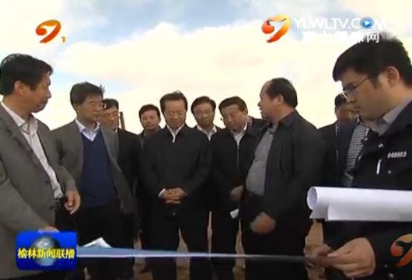 点击观看《陆治原深入榆阳区工厂企业调研》