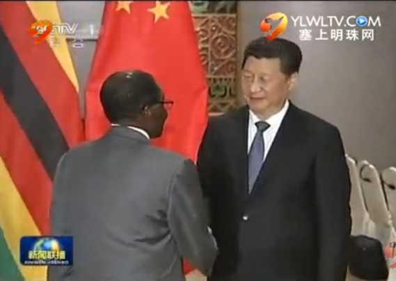 点击观看《习近平会见津巴布韦总统》