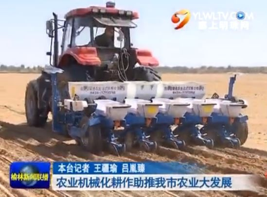 点击观看《农业机械化耕作助推我市农业大发展》